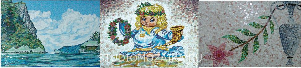 Римская мозаика 1/4 модуля