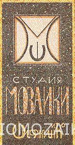 Логотип Студия мозаики Ширякин и Ко