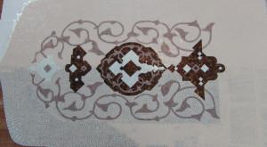 Техника исполнения  -Мозаика -Хамам.